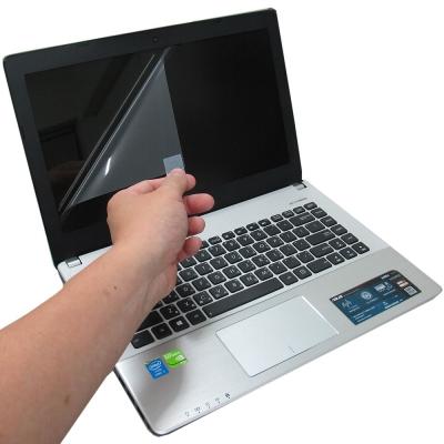EZstick ASUS X452 專用 靜電式液晶螢幕貼