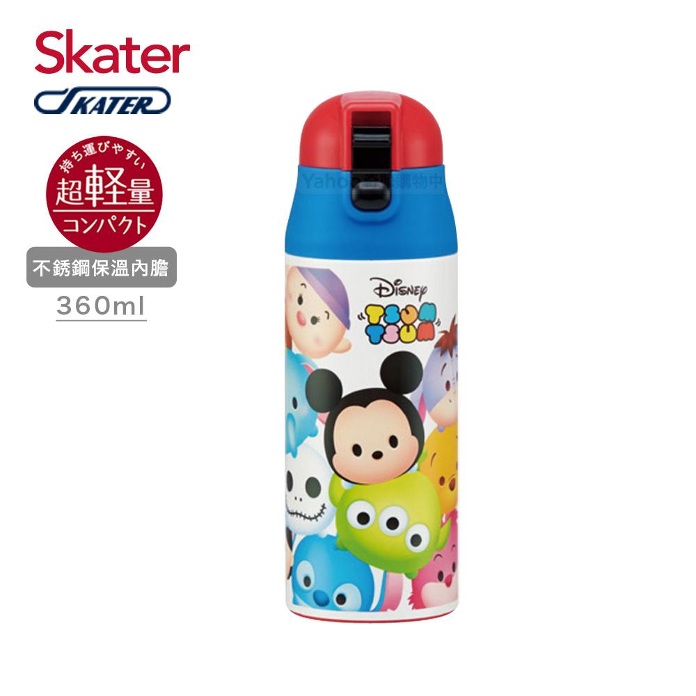 日本Skater不鏽鋼直飲保溫水壺360ml TSUM TSUM