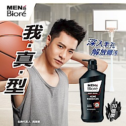MEN s Biore 控油抗痘沐浴乳 (750ml)