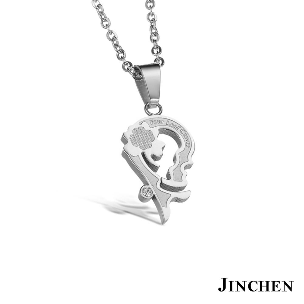 JINCHEN 幸運的愛 情侶項鍊 product image 1