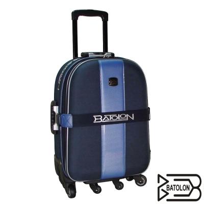 BATOLON寶龍 25吋-都會風尚旅行拉桿箱〈藍〉