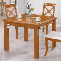 Bernice-納森3.2尺多功能餐桌/麻將桌-96x96x77cm
