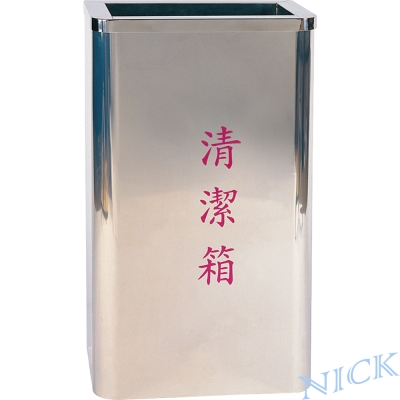【NICK】中型不鏽鋼清潔箱