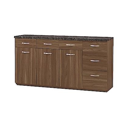 品家居 洛伊絲5.2尺石面餐櫃下座-156.5x41.5x82.5cm免組