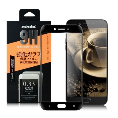 NISDA OPPO A77 5.5吋 滿版鋼化玻璃保護貼-黑色