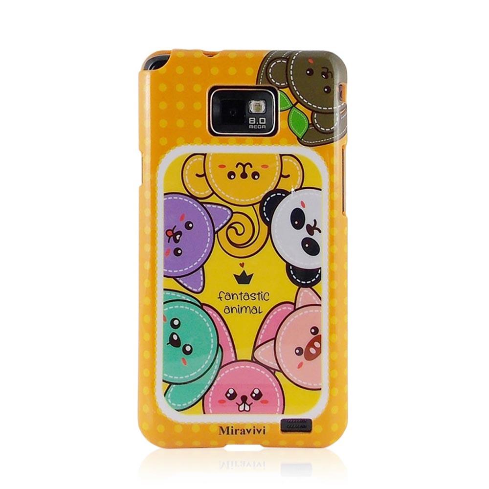 Miravivi Samsung Galaxy S2 愛動物狂想曲時尚保護套