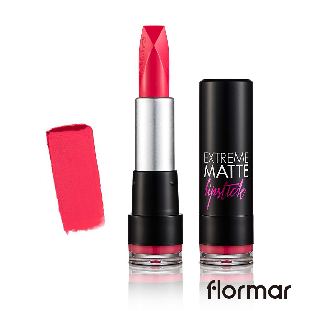 法國 Flormar - 午夜迴廊霧感唇膏(#011幻夢)