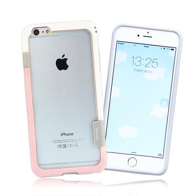 VXTRA日韓糖果風 iPhone 6s 4.7吋 撞色邊框手機殼(草莓牛奶)
