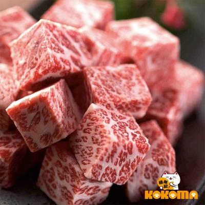 極鮮配888任選 美國安格斯鮮嫩骰子牛肉 (200g±10%/包)