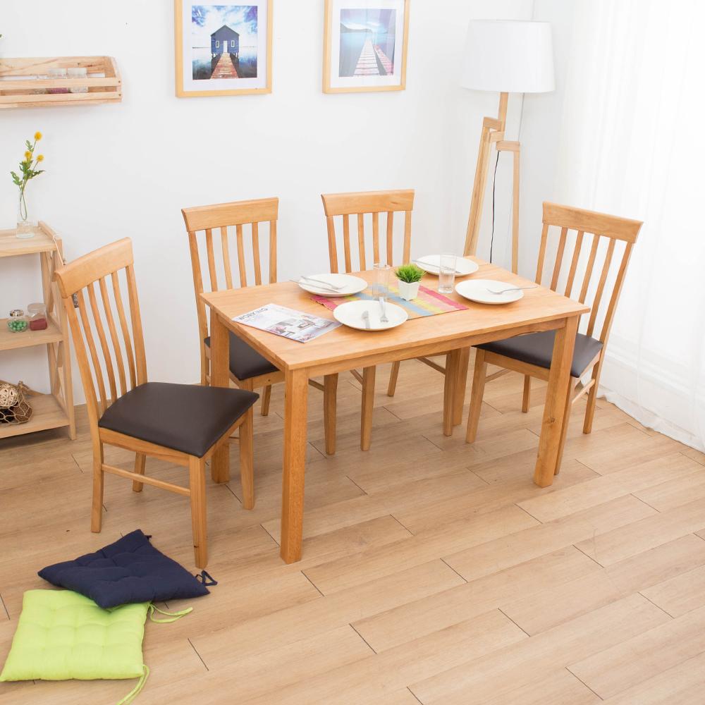 佳櫥世界-Marty瑪蒂實木一桌四椅-122x69x74cm