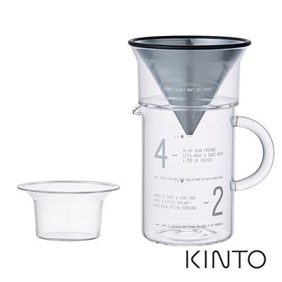 KINTO SCS 簡約咖啡沖泡壺組600ml