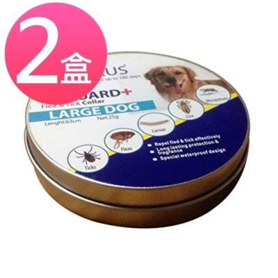 香港XUS 犬用 180天長效功能型 薄荷香茅精油驅蚤項圈 (2入組)