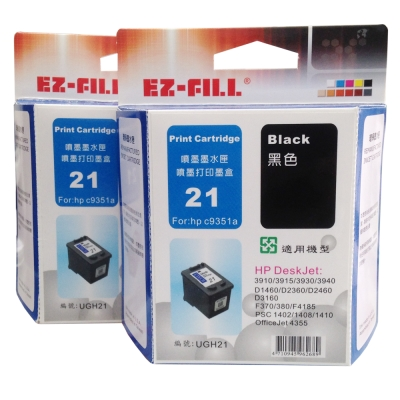 EZ-FILL HP C9351CA NO.21XL黑色環保匣(2黑)