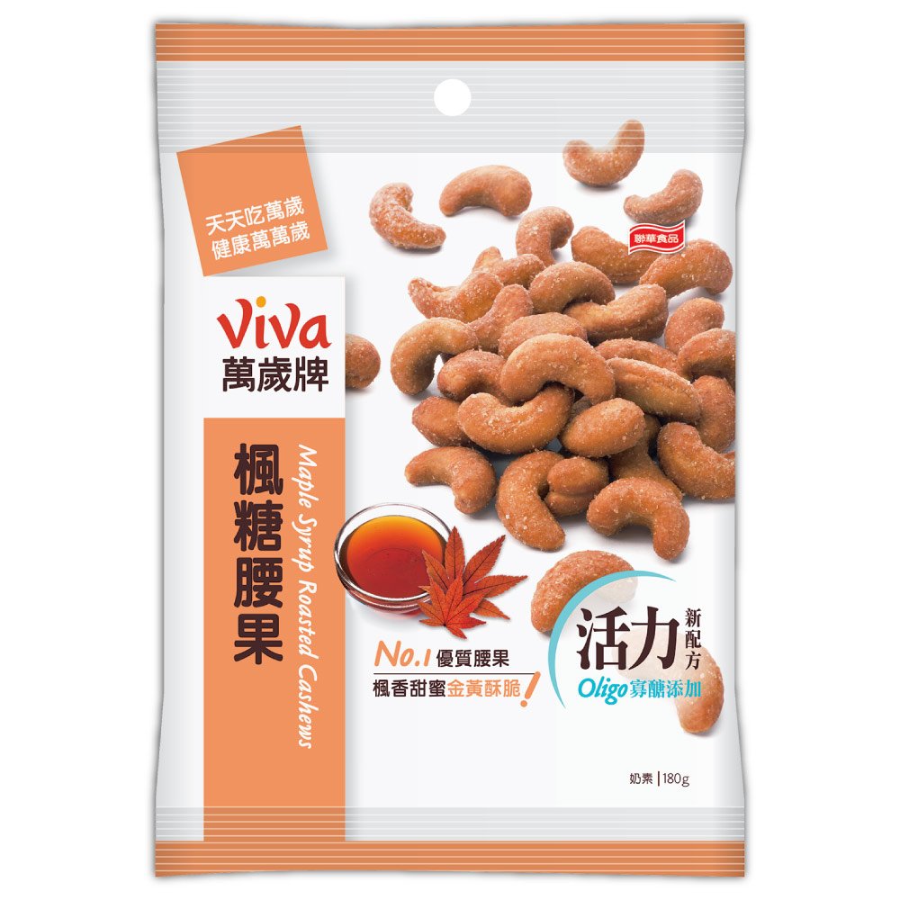 萬歲牌 楓糖腰果(180g)