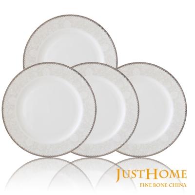 Just Home安格斯高級骨瓷6吋點心盤(4入組)