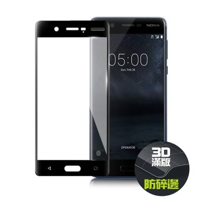 CB Nokia 6 防碎邊滿版3D玻璃保護貼-魅力黑