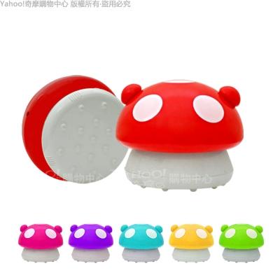 香港Venus 馬力壞蘑菇 陰乳按摩器 電池/USB