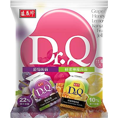 (活動)盛香珍 Dr. Q雙味蒟蒻-葡萄+蜂蜜檸檬口味(210g)