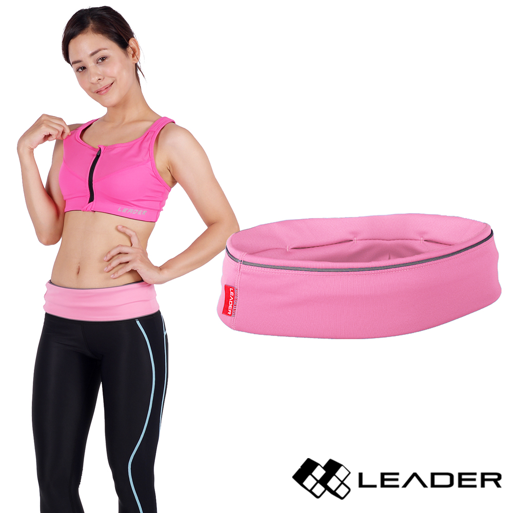 LEADER  Speedy Belt彈力運動收納腰帶 粉色