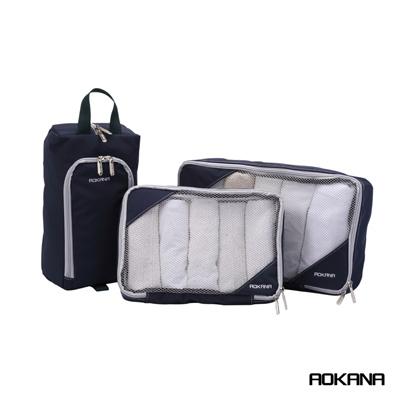 AOKANA奧卡納 台灣製造 衣物收納袋六件組 (午夜藍)