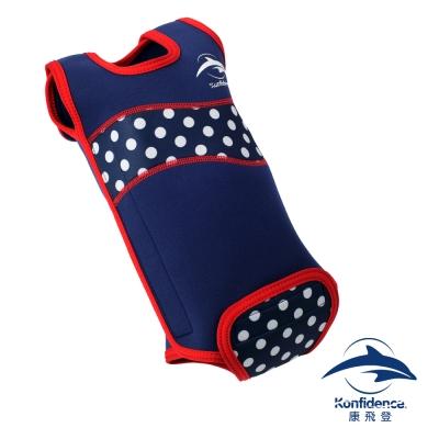 Konfidence 康飛登 嬰兒保暖泳衣 - 點點藍