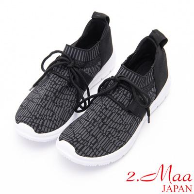 2.Maa - 玩酷運動休閒迷彩紋綁帶布鞋-灰