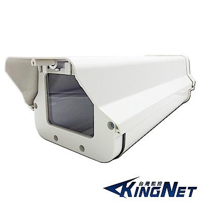 防護罩外殼 防水防塵  大容量 室外監控防護罩外殼 監控周邊 白鐵扣環 全鋁