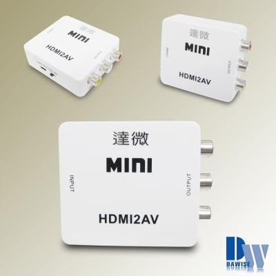 【達微】HA02超清流行白 HDMI to AV影音轉換器