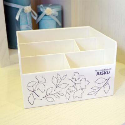 Conalife 台灣製萬用桌上整理盒2入(15.1*12.6*9.6cm)顏色隨機