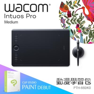 福利品【漫畫學習包】Intuos Pro medium 專業繪圖板 (PTH-660/K0)