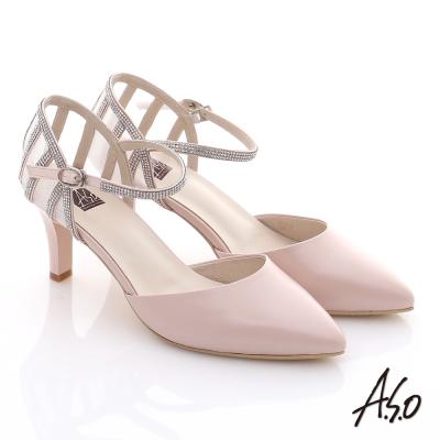 A.S.O 甜蜜樂章 真皮後跟網布尖楦高跟鞋 粉紅