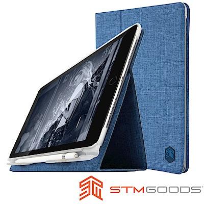 澳洲 STM Atlas iPad 9.7吋通用款高質感翻蓋平板保護殼 -淺紫藍