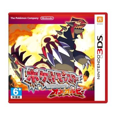神奇寶貝 終極紅寶石- 3DS 日版 日文版(拆封無鑑賞期)