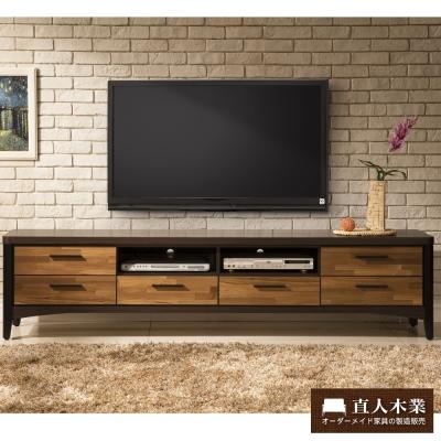 日本直人木業傢俱-BRAC層木電視櫃(206x40x49cm)