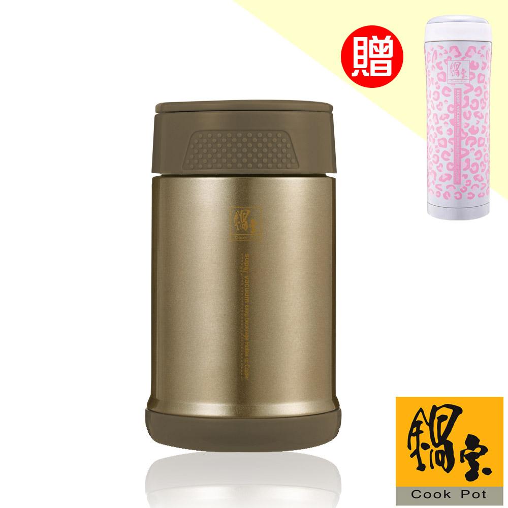 鍋寶 304不鏽鋼超真空燜燒罐送粉紅豹紋保溫杯 EO-SVP0530CSVC5072QT