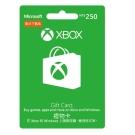 Microsoft微軟 ESD-XBOX禮物卡 NT250 下載版
