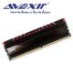 宇帷國際核心系列記憶體DDR4-2133 8