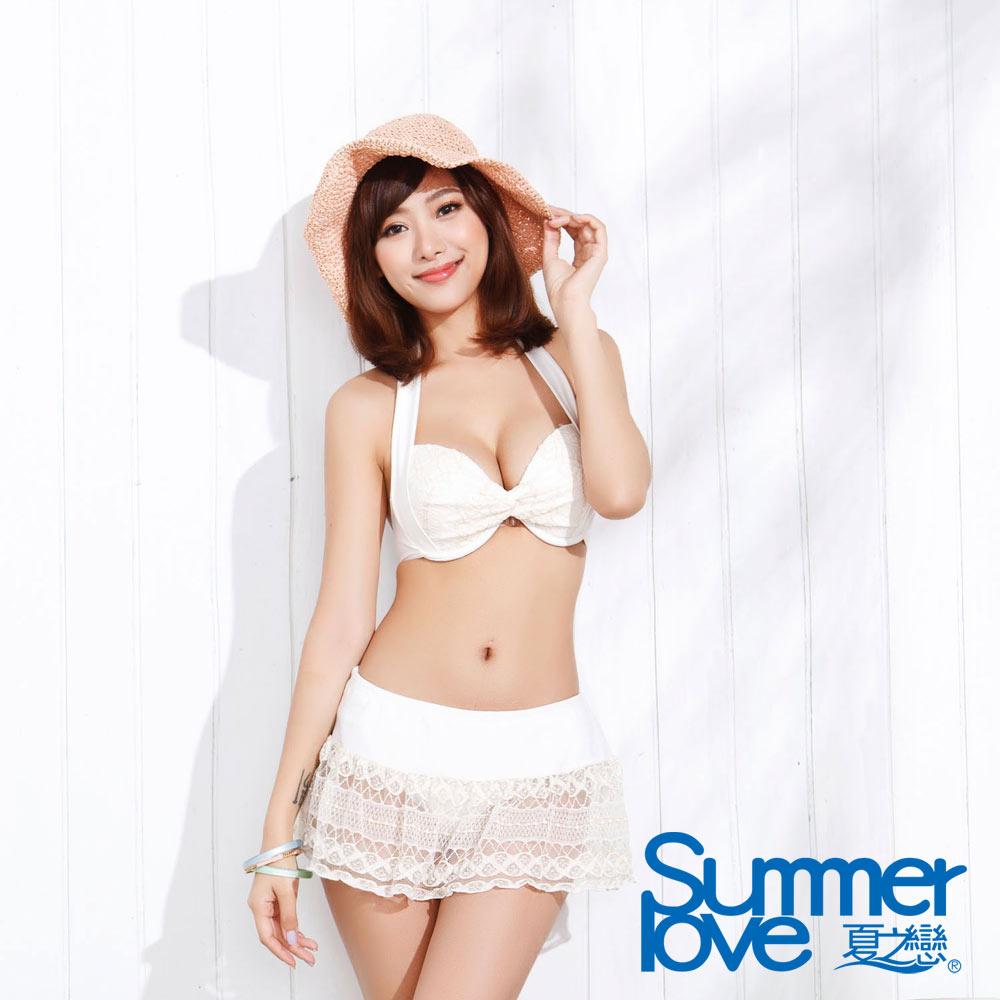 夏之戀SUMMER LOVE 時尚優雅比基尼三件式泳衣