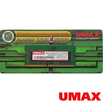 UMAX DDR4-2133 8GB  筆記型記憶體