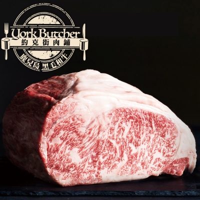 約克街肉鋪 日本A5黑毛和牛肋眼(370g±10%/片)買就送波士頓龍蝦400g 1尾
