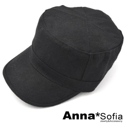 AnnaSofia-素色X拼塊-棉呢軍帽-酷黑