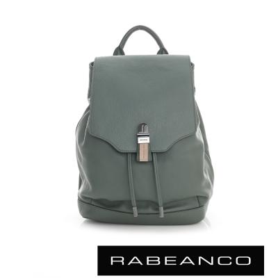 RABEANCO 經典壓扣設計束口後背包 - 綠