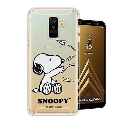 史努比 正版授權 Samsung Galaxy A6+ 漸層彩繪空壓手機殼(紙飛...