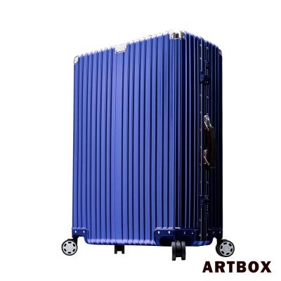 ARTBOX 英倫復古-29吋PC鏡面鋁框行李箱(寶石藍)