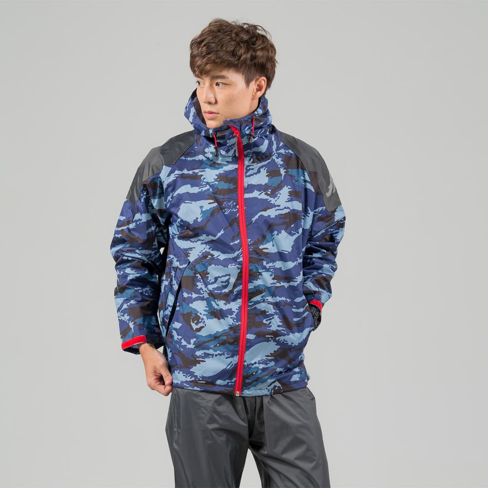 BrightDay犀力背包兩件式風雨衣