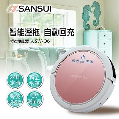 SANSUI山水 UV殺菌燈智慧掃地機器人附虛擬牆(SW-Q 6 )
