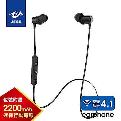 USEE 輕巧藍牙耳機+行動電源充電組/兩色 UEC 09B-7
