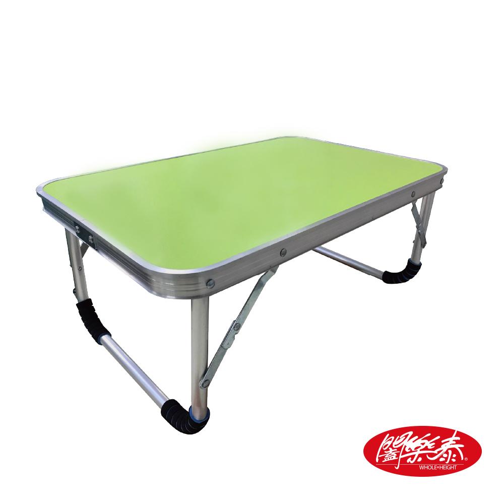「暢銷」闔樂泰超方便折疊桌(簡易摺疊桌 / 床上桌 / 筆電桌)