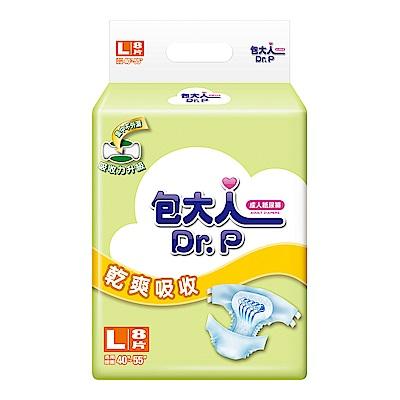 包大人 乾爽吸收黏貼型成人紙尿褲(L) 8片/包