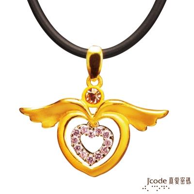 J code真愛密碼金飾 心飛舞黃金墜子 送項鍊